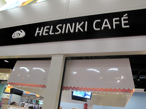 HelsinkiCafe
